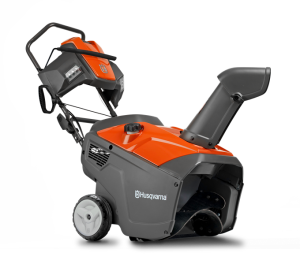 2016 Husqvarna Power Equipment ST 151